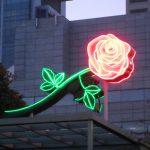 Neon_rose,_Portland,_Oregon